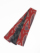 織角帯0227-02 太線(赤×グレー)