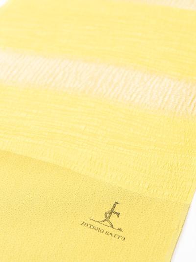 OA17-03-01帯揚げ (金通し・黄色)