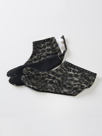 足袋 フラワーラッセルレース(黒×グレー)