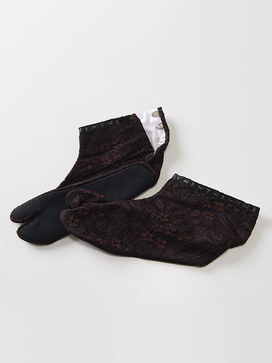 足袋 フラワーラッセルレース(茶×紺)